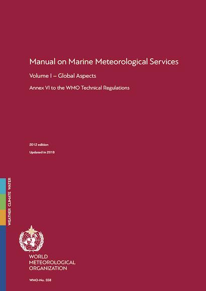 WMO 558 cover